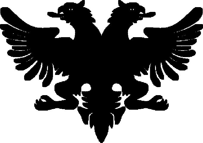 Logo Albanain Eagle PNG - 100094