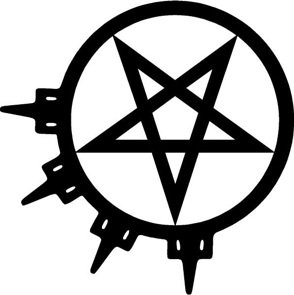 Logo Arch Enemy PNG - 28454