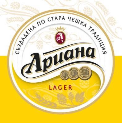 Ariana Beer - Ariana Beer Logo PNG - Logo Ariana Beer PNG
