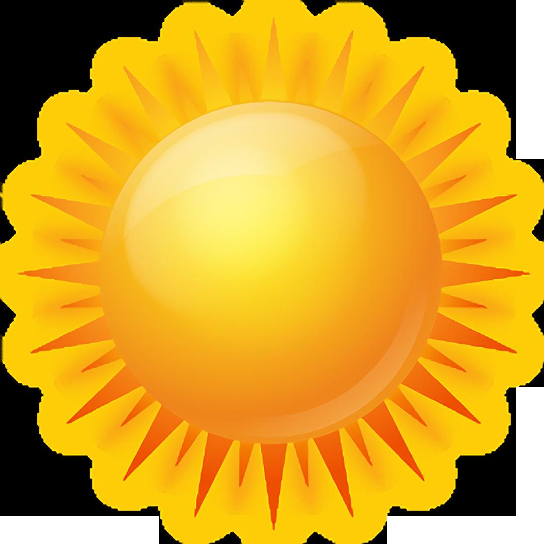 Logo Art Of Sun PNG - 32488