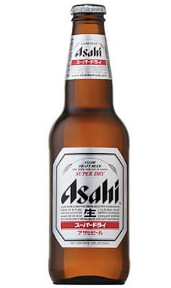 Logo Asahi Breweries PNG - 103228