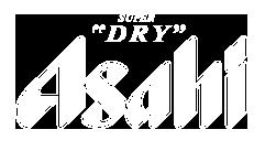 Asahi logo - Logo Asahi Breweries PNG