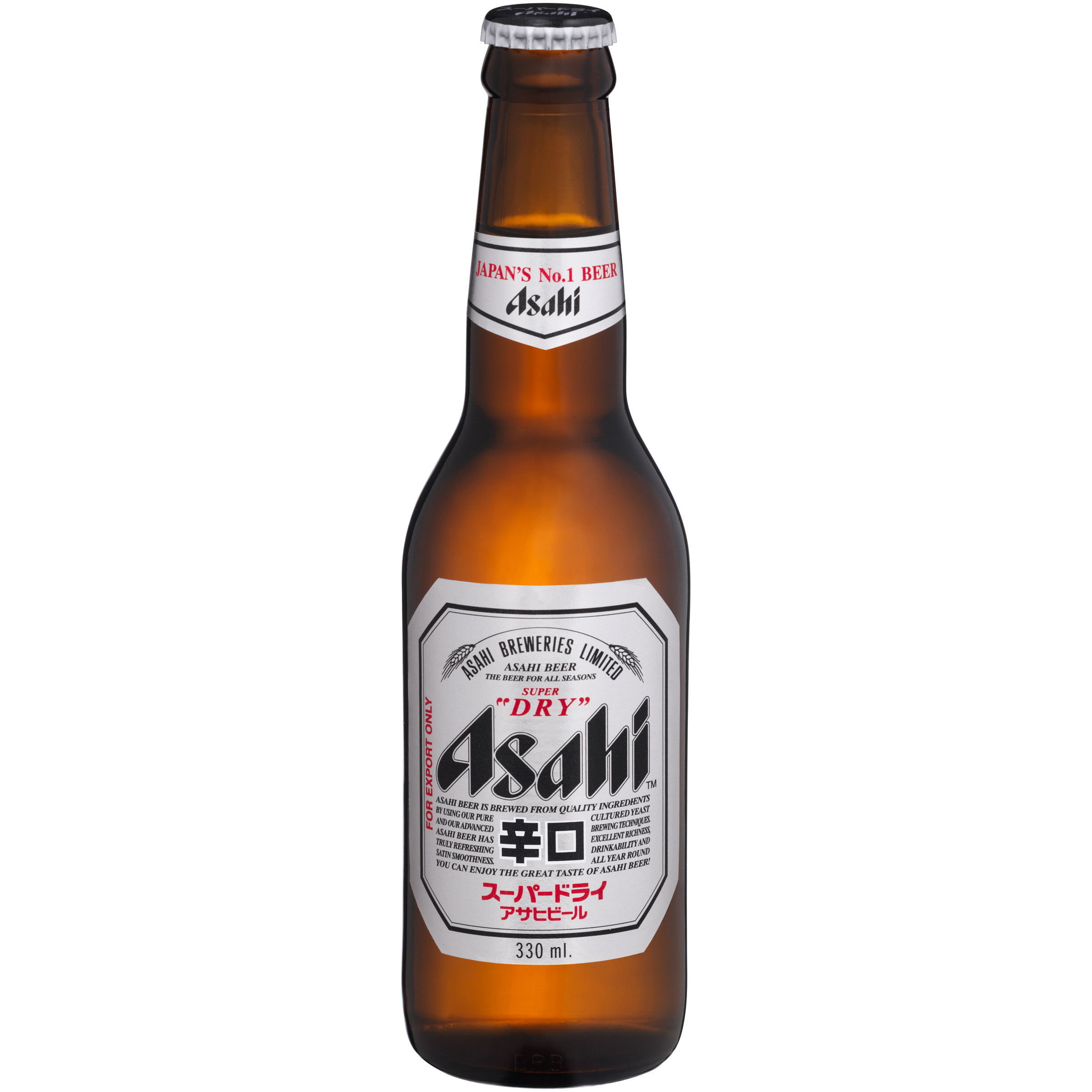 ASAHI SUPER DRY - Logo Asahi Breweries PNG