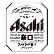 Logo Asahi Breweries PNG - 103222