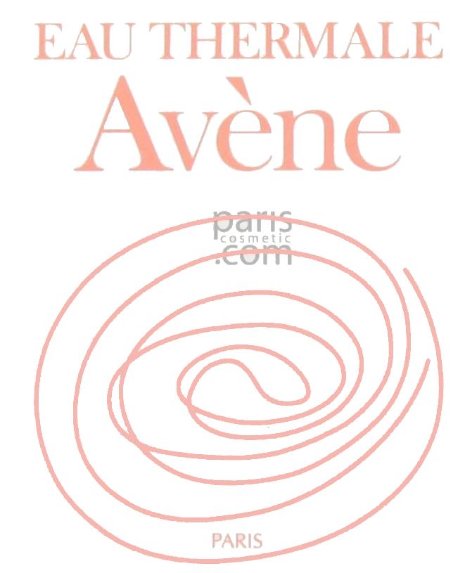 Logo Avene PNG - 35900