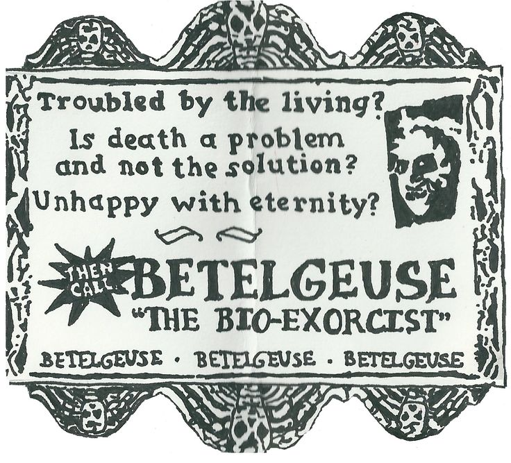 Logo Beetlejuice PNG - 36918
