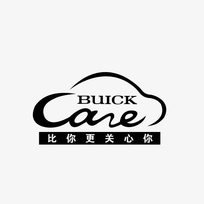 Buick car trademark, Vector, Car, Logo Free PNG and Vector - Logo Buick Black PNG