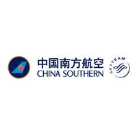 China Southern - Logo China Southern Airlines PNG