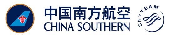 china-southern-logo China Southern Airlines PlusPng.com  - Logo China Southern Airlines PNG