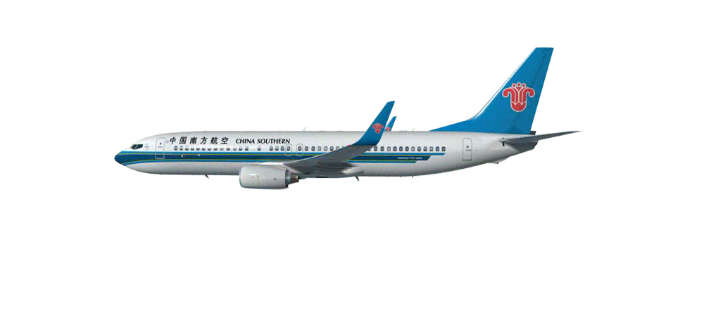 Next-Generation 737 - Logo China Southern Airlines PNG
