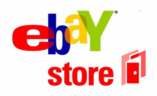 Logo Ebay Store PNG - 28661
