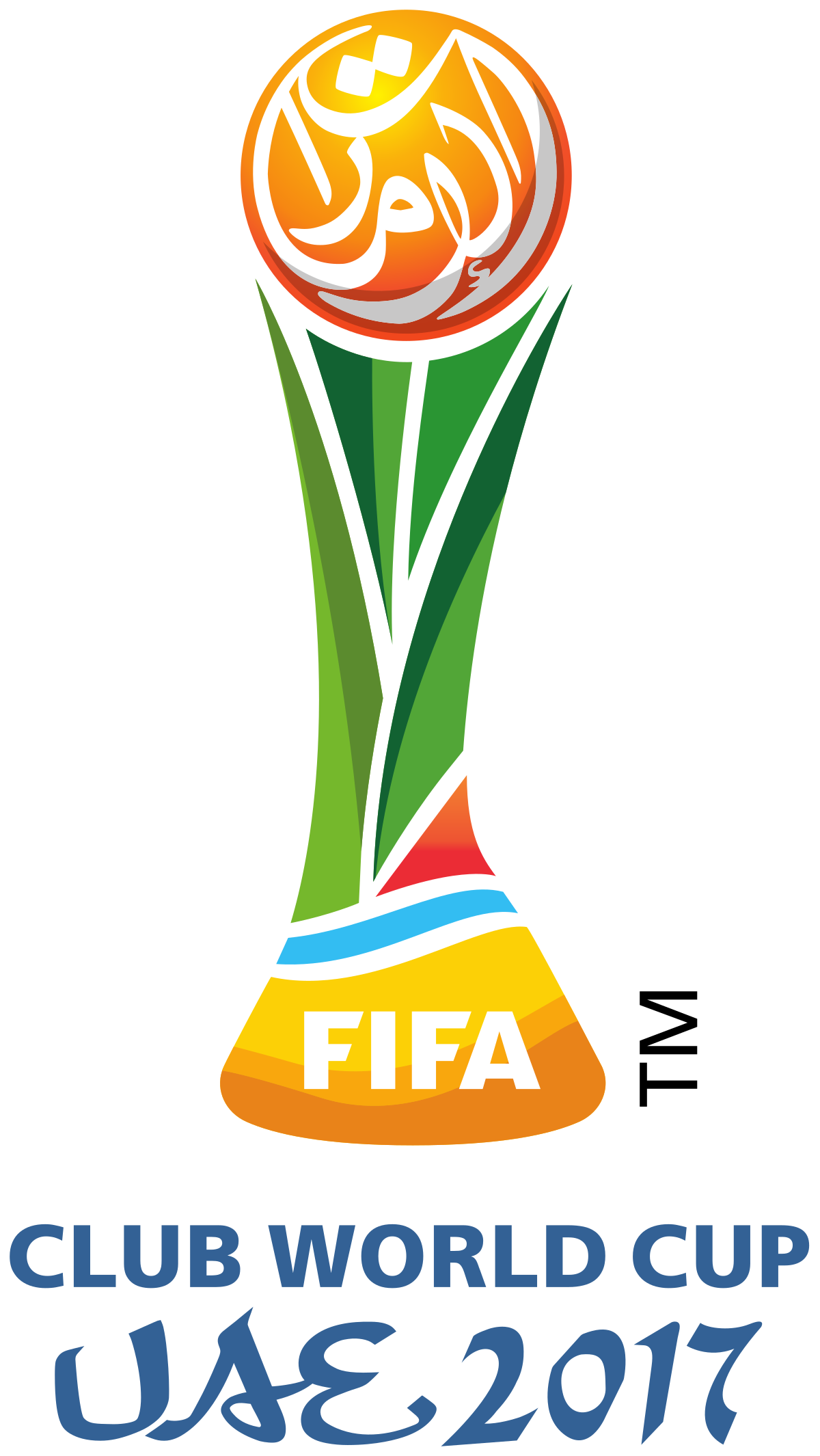 Logo Fifa World Cup 2018 PNG-PlusPNG.com-1200 - Logo Fifa World Cup 2018 PNG