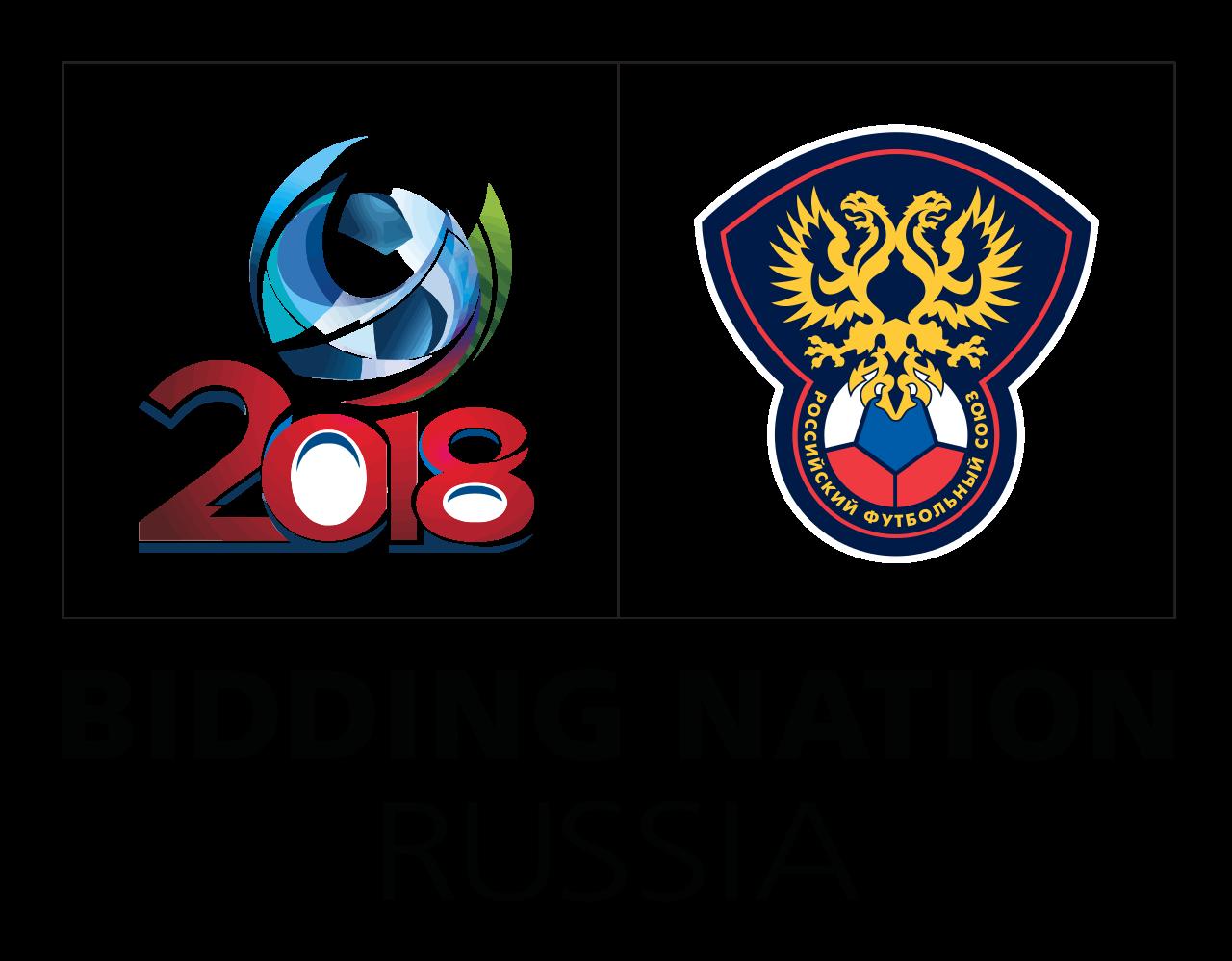 File:Russia 2018 FIFA World Cup Bid Logo.svg - Logo Fifa World Cup 2018 PNG