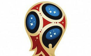 What Russian Design Experts Think Of The Official Emblem Of The 2018 FIFA  World Cup Russia U2013 POPSOP | Consumer Insight, Sustainability U0026 Design - Logo Fifa World Cup 2018 PNG