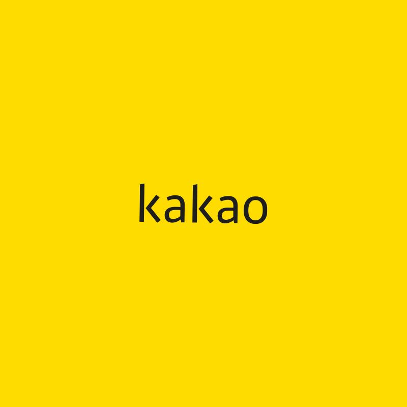 Logo Kakao PNG - 30854