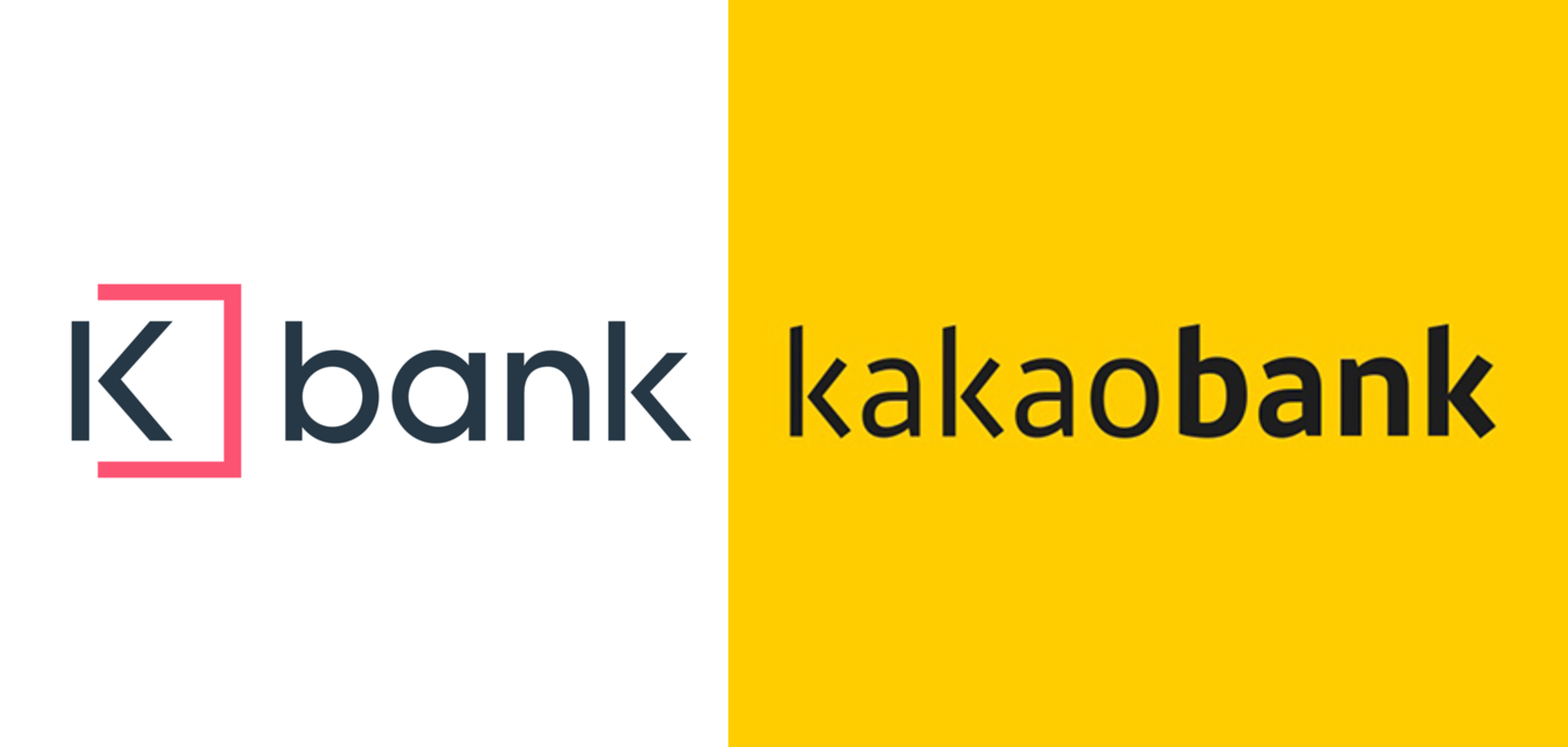 K-bank, Koreau0027s first internet bank, officially opened on April 3rd with  over 20,000 registrations in one day. K-bank allows users to access  commercial PlusPng.com  - Logo Kakao PNG