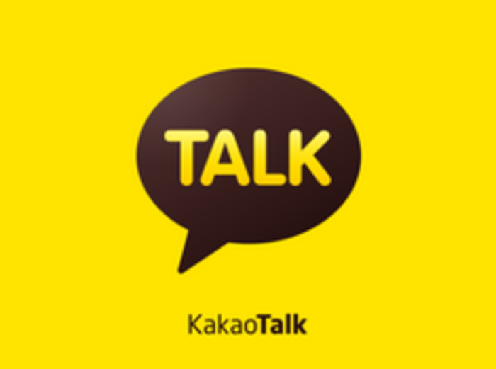 Kakao Talk Adds Streaming Video Feature in Chat Rooms - Logo Kakao PNG