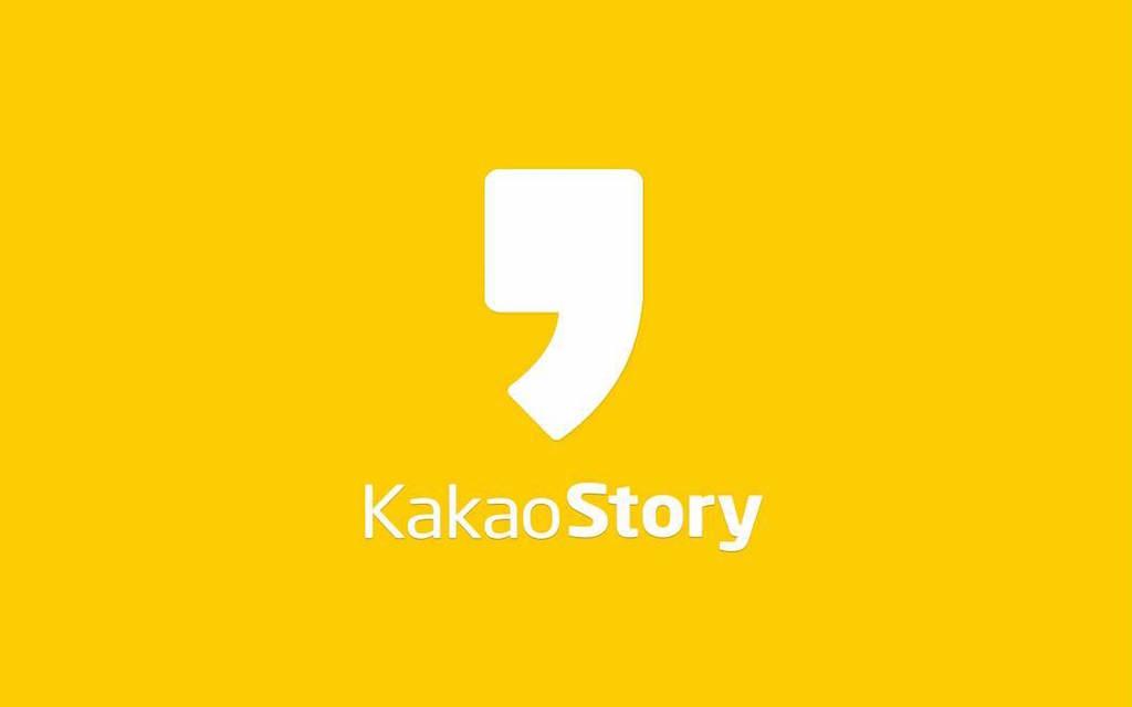 KakaoStory Tops Social Networking Services in Korea - Logo Kakao PNG