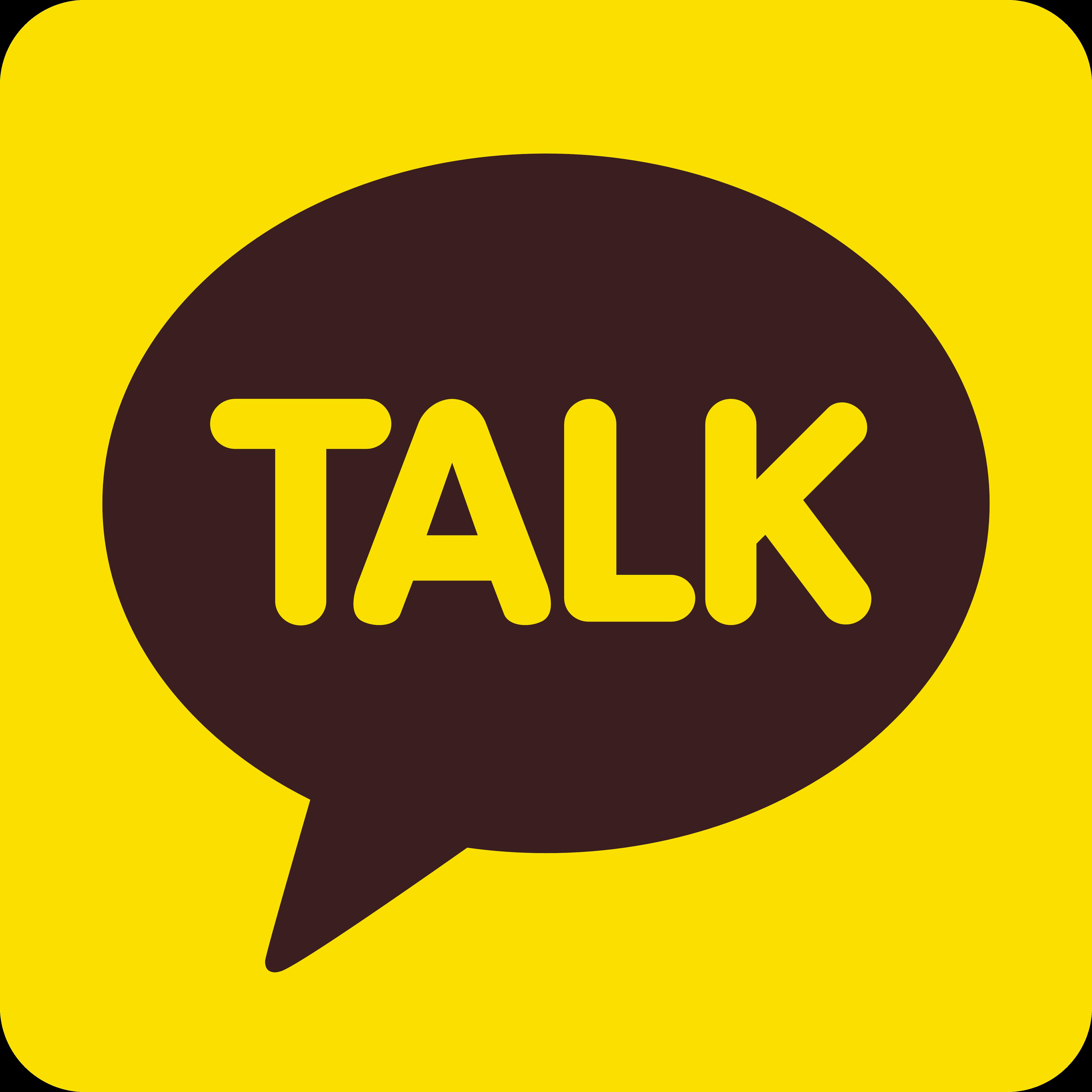 KakaoTalk logo (Kakao Talk) - Logo Kakao PNG