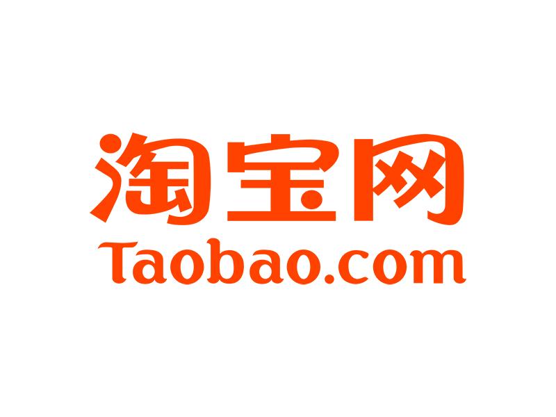 Logo Taobao PNG-PlusPNG.com-800 - Logo Taobao PNG