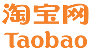 Alibaba Groupu0027s Taobao Removed From u201cNotorious Marketsu201d List By U.S. |  TechCrunch - Logo Taobao PNG