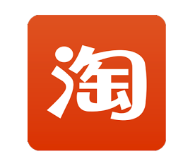 As Chinese e-commerce giant Alibaba sets out to capture even more online  shoppers in the worldu0027s largest smartphone market, it is making mobile  shopping PlusPng.com  - Logo Taobao PNG