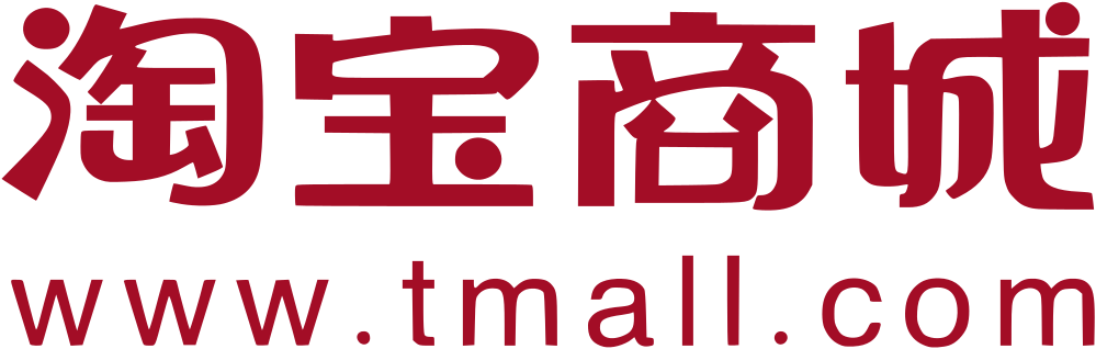 File:Taobao Mall Logo.svg - Logo Taobao PNG