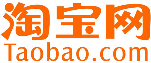 Now Taobao isnu0027t a new platform, its been there for quite a while now and  it was very hard to buy stuff from Taobao in the past because it only  accepts PlusPng.com  - Logo Taobao PNG