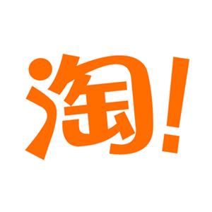 Taobao - Logo Taobao PNG