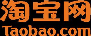 Taobao pluspng.com Logo Vector - Logo Taobao PNG