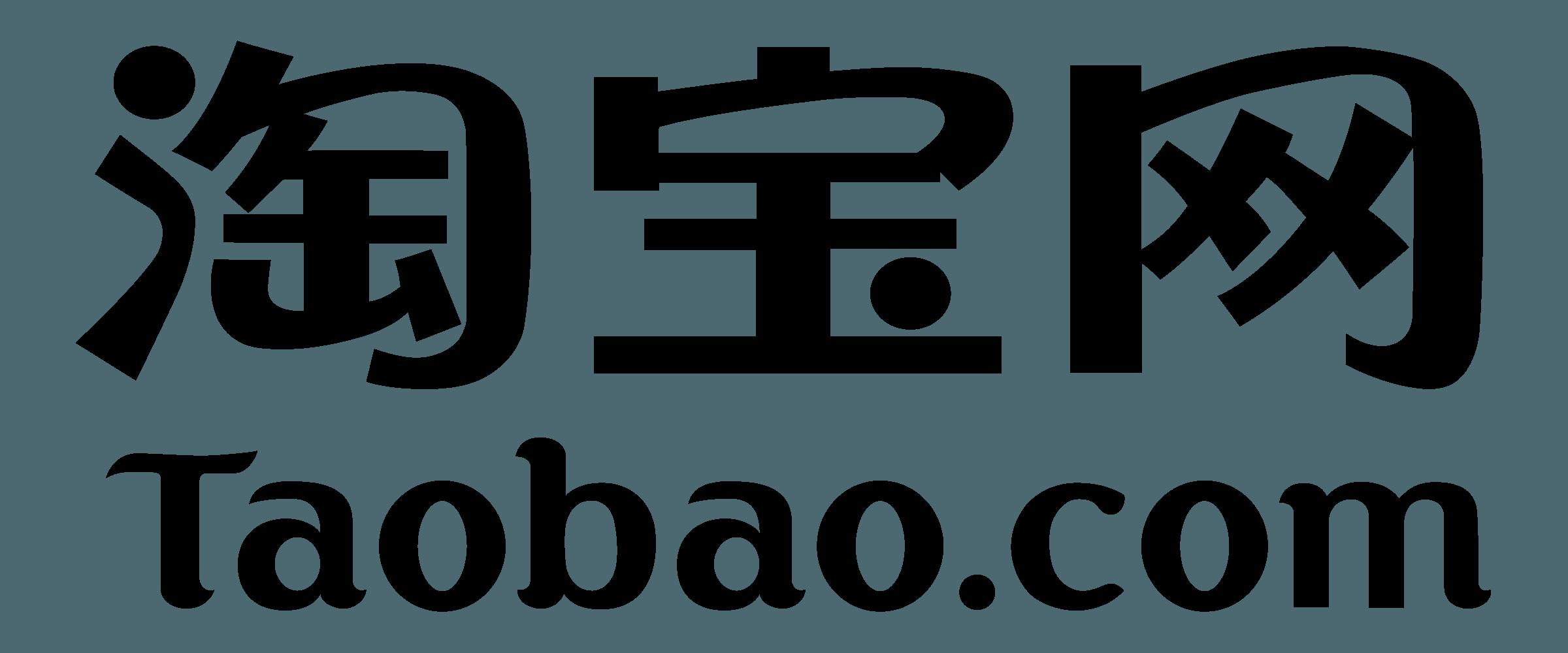 Taobao Logo Black - Logo Taobao PNG