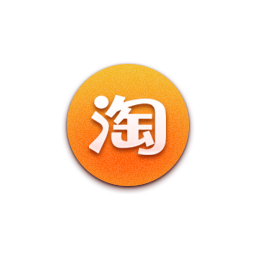 taobao logo icon - Logo Taobao PNG