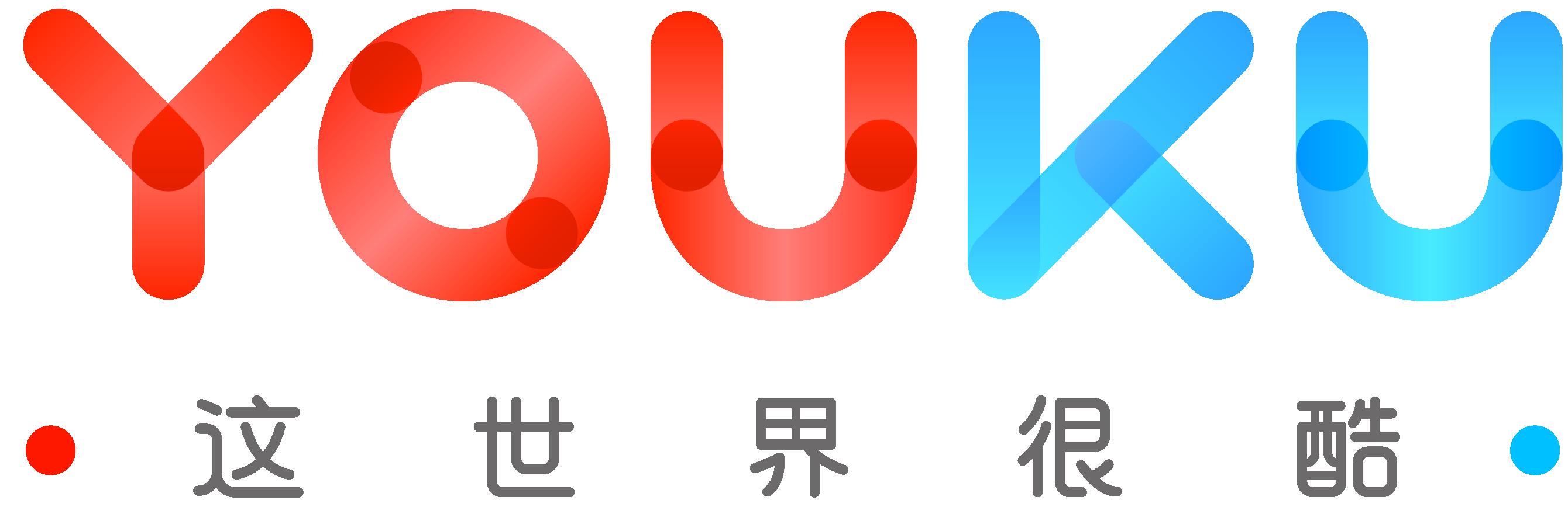 Logo Youku PNG - 98521