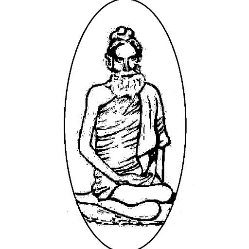 Loknath Baba PNG - 61916