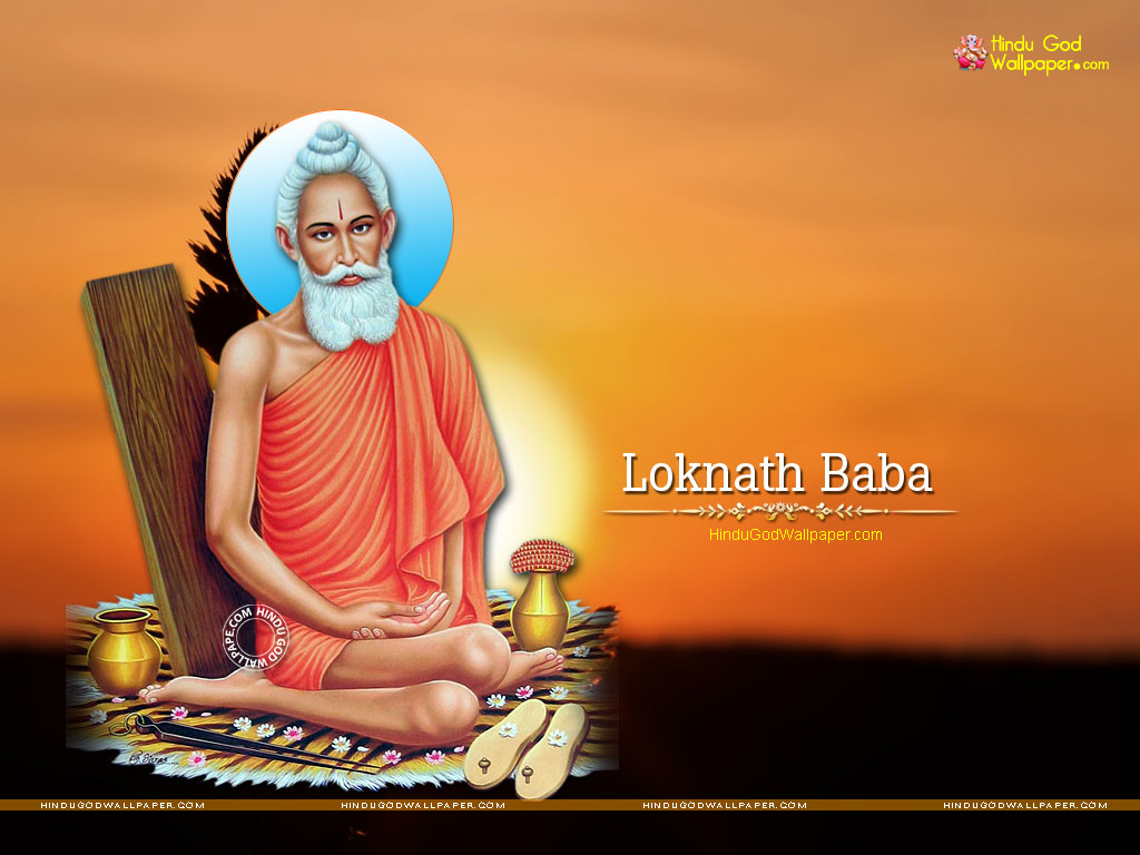 Loknath Baba Wallpapers, Photos Images Free Download | Religious - Loknath Baba PNG
