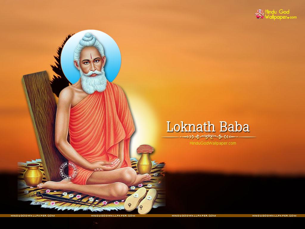Loknath Baba PNG - 61914