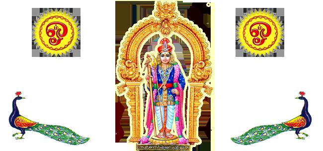 Lord Murugan PNG - 43873