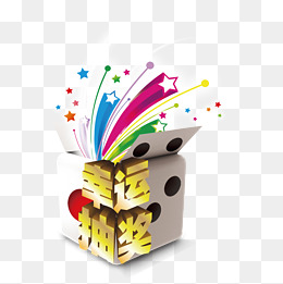 Lucky draw box · PNG AI - Lucky Draw PNG