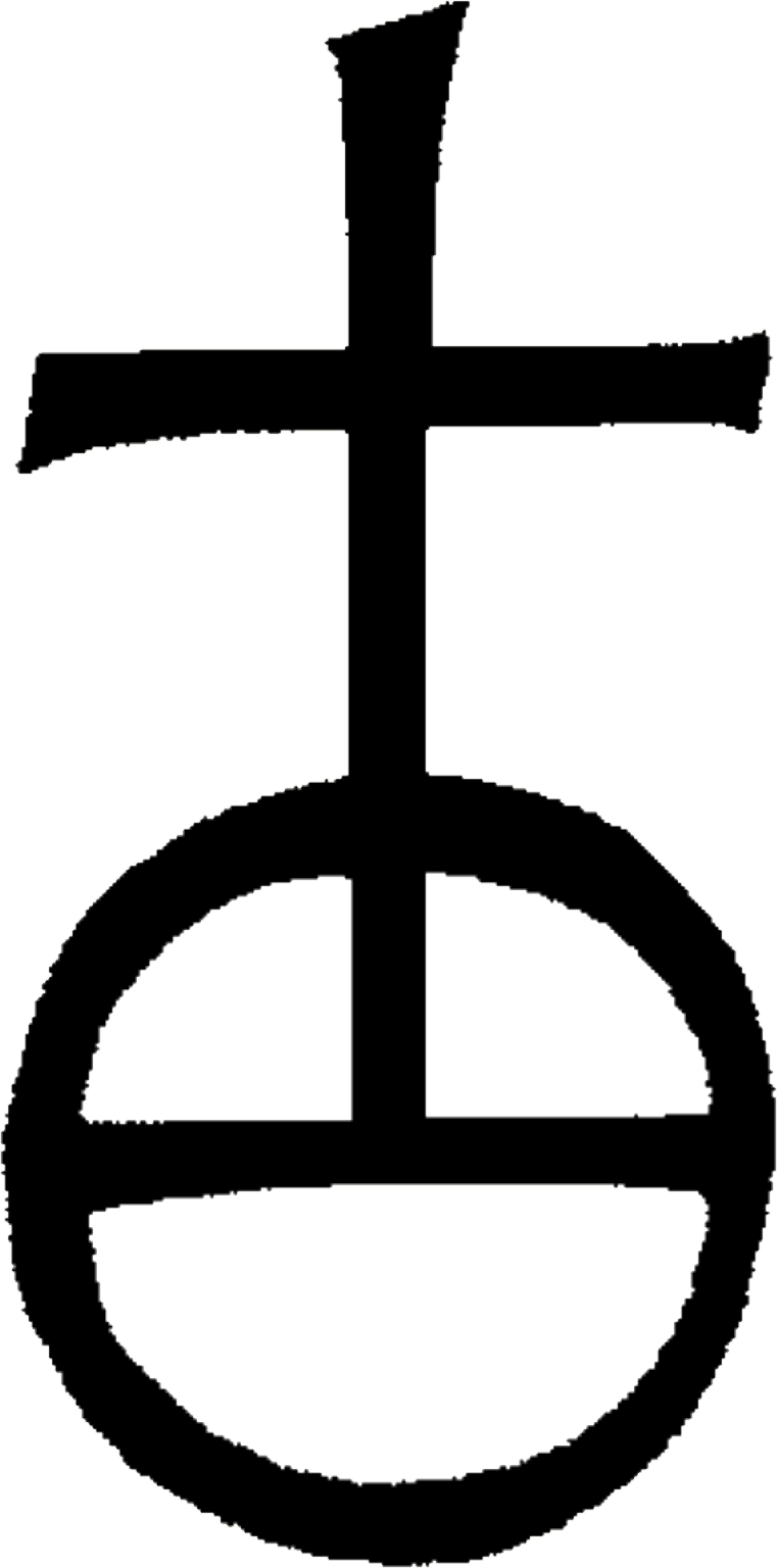 Lutheran cross png transparent lutheran crossg images pluspng churches in ireland connecting in christ lutheran cross png buycottarizona Image collections