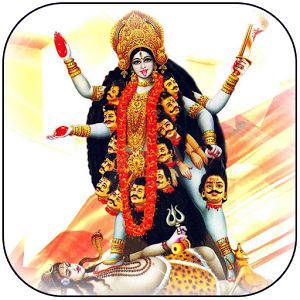 Download Shri Mahakali Aarti