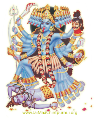 Download Shri Mahakali Aarti in English - Maa Kali Images PNG
