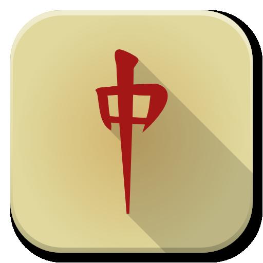 Apps-Mahjongg icon. PNG File: 512x512 pixel - Mah Jongg PNG