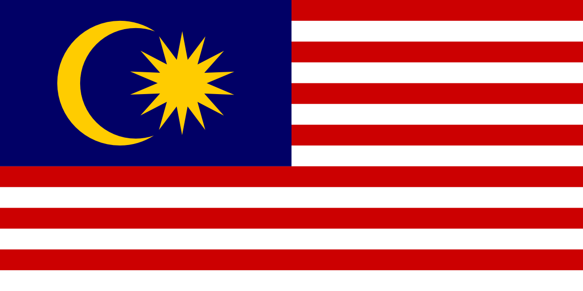 Malaysia PNG - 112673