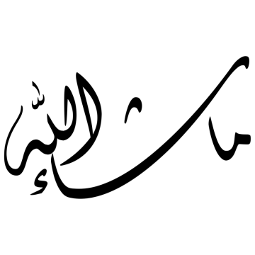 Masha Allah PNG - 169772