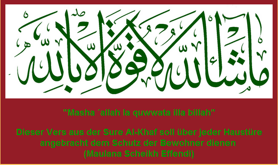 Masha Allah PNG - 169786