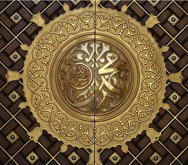 Its Gold Plated U0026 Designed Door..of Masjid-e-Nabvi - Masjid E Nabvi PNG