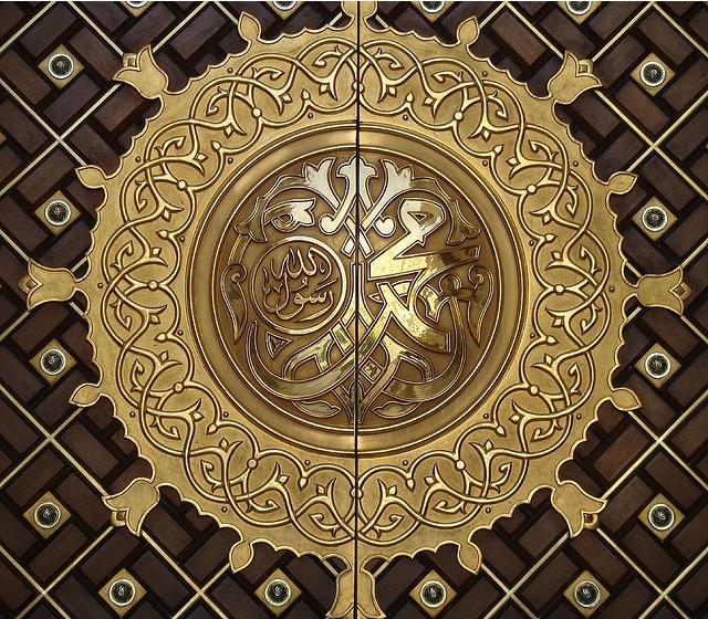 Its Gold Plated u0026 Designed door..of Masjid-e-Nabvi - Masjid E Nabvi PNG