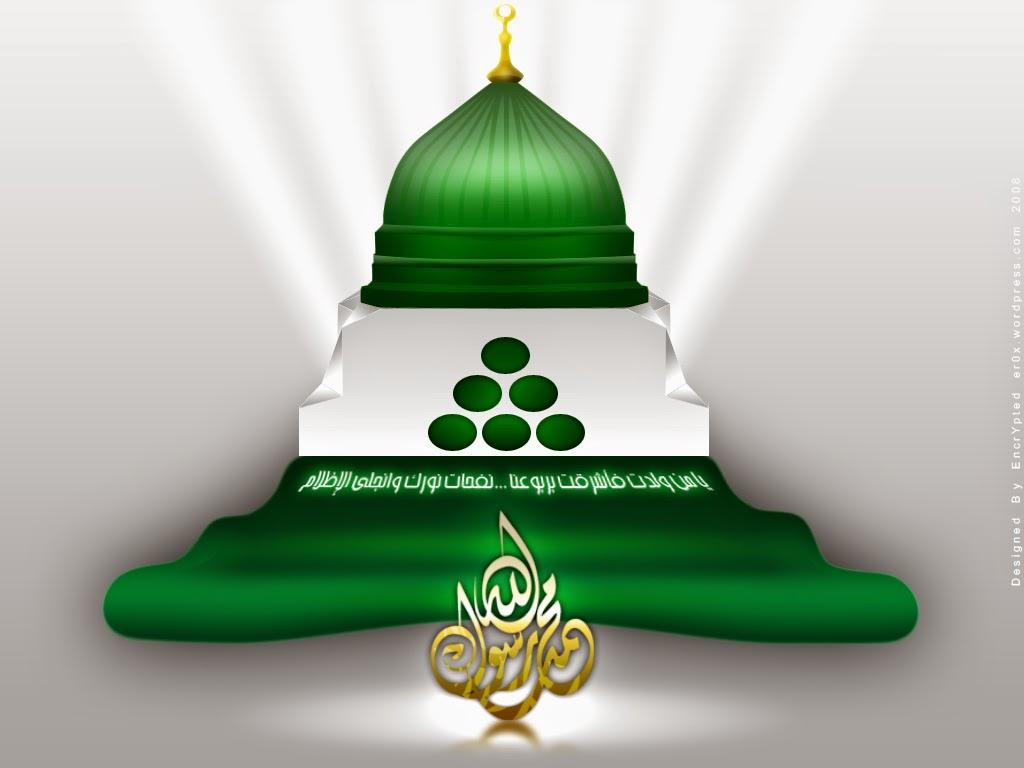 Masjid E Nabvi PNG - 44603