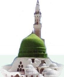 Masjid E Nabvi PNG - 44608