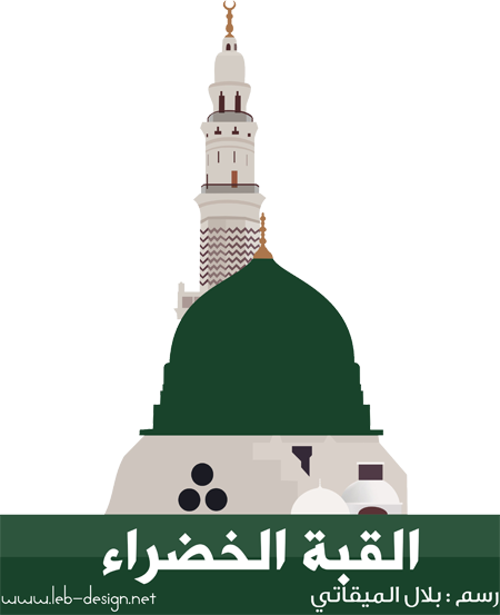 Al Masjid Al Nabawi Madina By Star-Net PlusPng.com  - Masjid Nabawi PNG